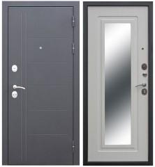 Цитадель Троя серебро зеркало